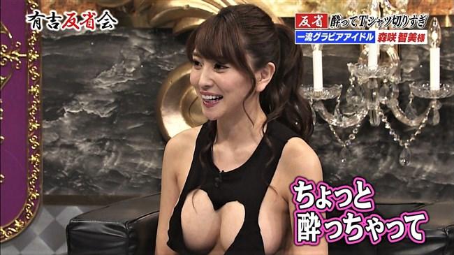 森咲智美~有吉反省会で乳首が見えそうな夢魔元が超ギリギリの衣装で登場!0005shikogin