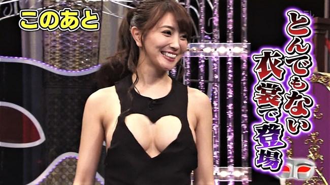 森咲智美~有吉反省会で乳首が見えそうな夢魔元が超ギリギリの衣装で登場!0006shikogin
