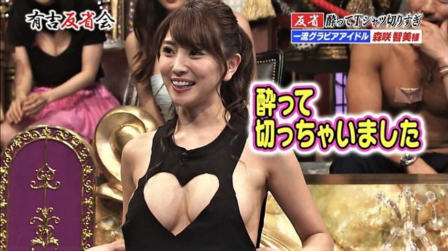 森咲智美~有吉反省会で乳首が見えそうな夢魔元が超ギリギリの衣装で登場!0012shikogin