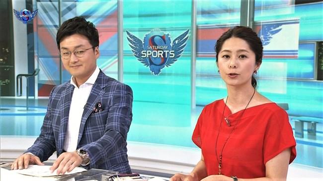杉浦友紀~赤い服で胸の膨らみも鮮やかなサタデースポーツ、色っぽ過ぎる!0005shikogin