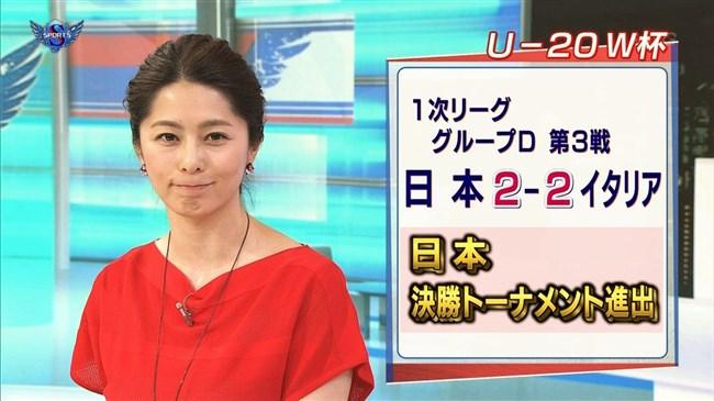 杉浦友紀~赤い服で胸の膨らみも鮮やかなサタデースポーツ、色っぽ過ぎる!0007shikogin