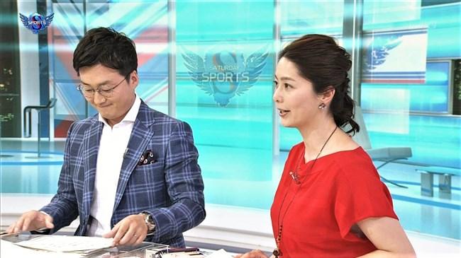 杉浦友紀~赤い服で胸の膨らみも鮮やかなサタデースポーツ、色っぽ過ぎる!0008shikogin