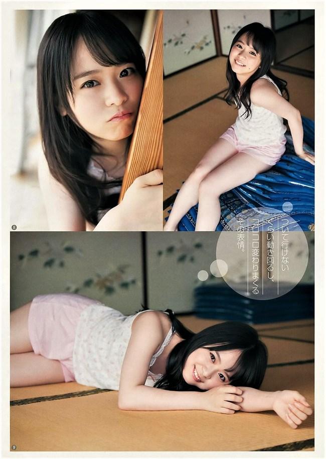 倉野尾成美[AKB48]~ヤンジャングラビアではムッチリした身体を見せて興奮!0007shikogin