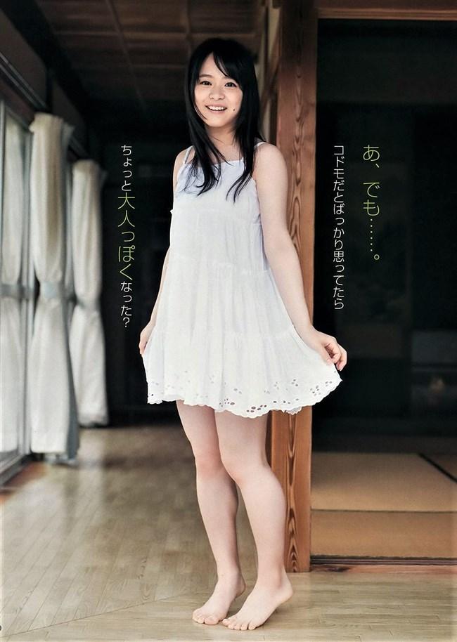 倉野尾成美[AKB48]~ヤンジャングラビアではムッチリした身体を見せて興奮!0008shikogin