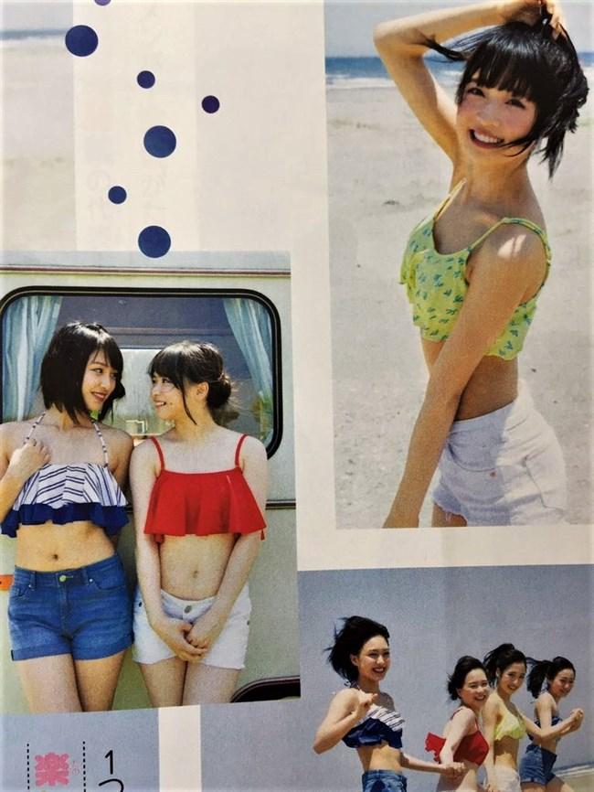 倉野尾成美[AKB48]~ヤンジャングラビアではムッチリした身体を見せて興奮!0013shikogin