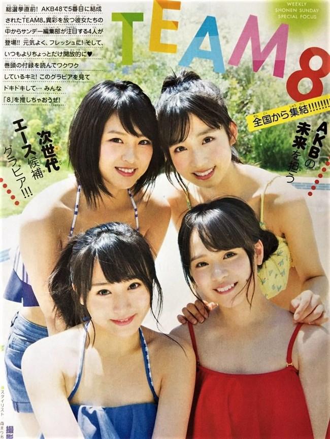 倉野尾成美[AKB48]~ヤンジャングラビアではムッチリした身体を見せて興奮!0003shikogin