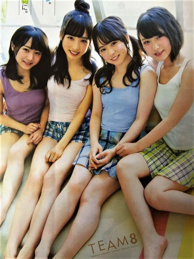 倉野尾成美[AKB48]~ヤンジャングラビアではムッチリした身体を見せて興奮!0004shikogin