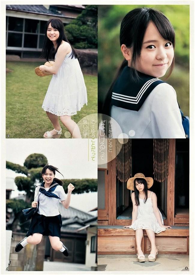 倉野尾成美[AKB48]~ヤンジャングラビアではムッチリした身体を見せて興奮!0006shikogin