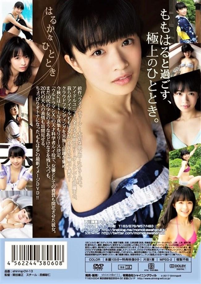 百川晴香~DVDはるかなひととき発売記念イベントでの水着姿が超エロかった!0005shikogin