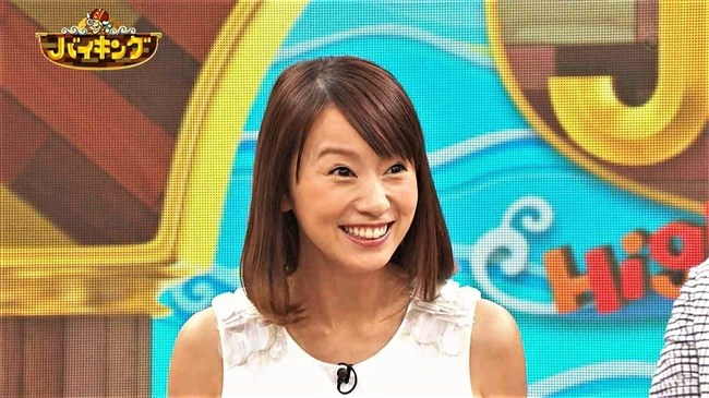 鈴木亜美~芸能人ママ取材で胸元から乳首が完全に見えちゃった放送事故!0008shikogin