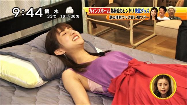 堀田茜~シューイチにてむやましい胸チラ!白アンダーが丸見えなのもエロい!0003shikogin
