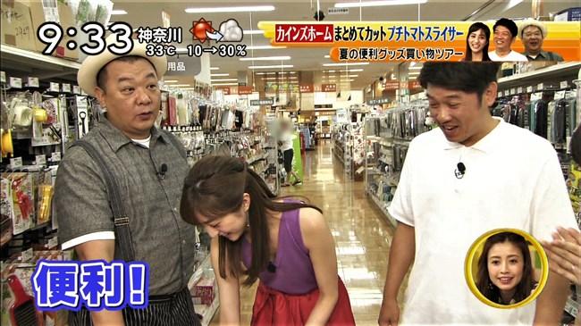 堀田茜~シューイチにてむやましい胸チラ!白アンダーが丸見えなのもエロい!0008shikogin