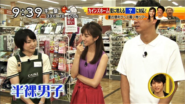 堀田茜~シューイチにてむやましい胸チラ!白アンダーが丸見えなのもエロい!0010shikogin