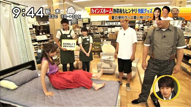 堀田茜~シューイチにてむやましい胸チラ!白アンダーが丸見えなのもエロい!0011shikogin