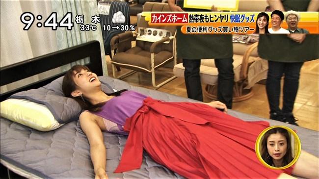 堀田茜~シューイチにてむやましい胸チラ!白アンダーが丸見えなのもエロい!0012shikogin