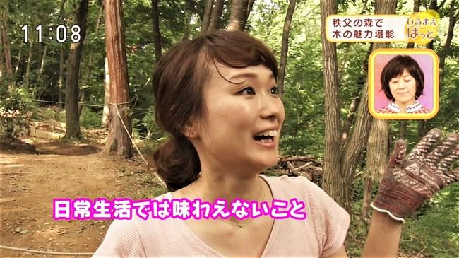 岸田祥子~NHKの美人契約アナがスタイル抜群で巨乳が悩ましくてイチ押し!0006shikogin