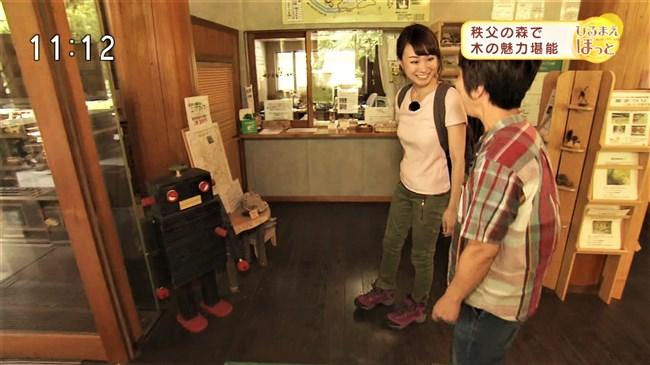 岸田祥子~NHKの美人契約アナがスタイル抜群で巨乳が悩ましくてイチ押し!0003shikogin