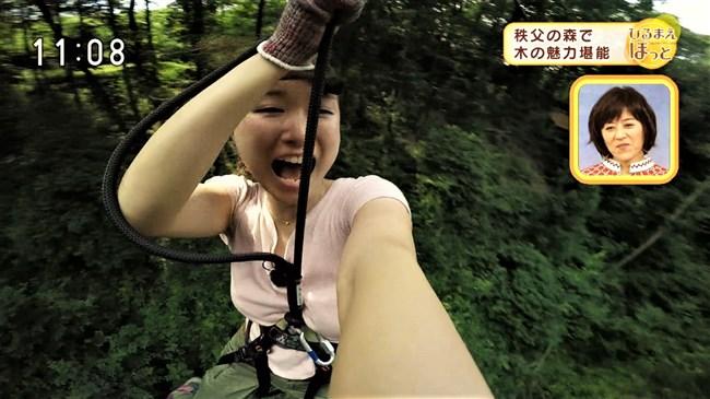 岸田祥子~NHKの美人契約アナがスタイル抜群で巨乳が悩ましくてイチ押し!0004shikogin