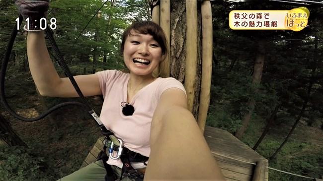 岸田祥子~NHKの美人契約アナがスタイル抜群で巨乳が悩ましくてイチ押し!0005shikogin