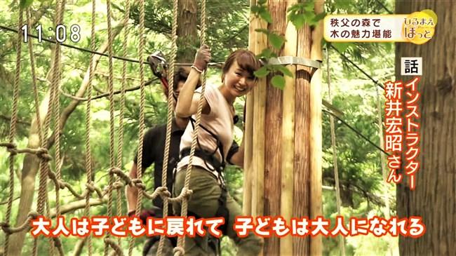 岸田祥子~NHKの美人契約アナがスタイル抜群で巨乳が悩ましくてイチ押し!0007shikogin