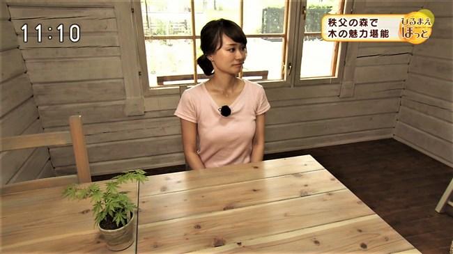 岸田祥子~NHKの美人契約アナがスタイル抜群で巨乳が悩ましくてイチ押し!0008shikogin