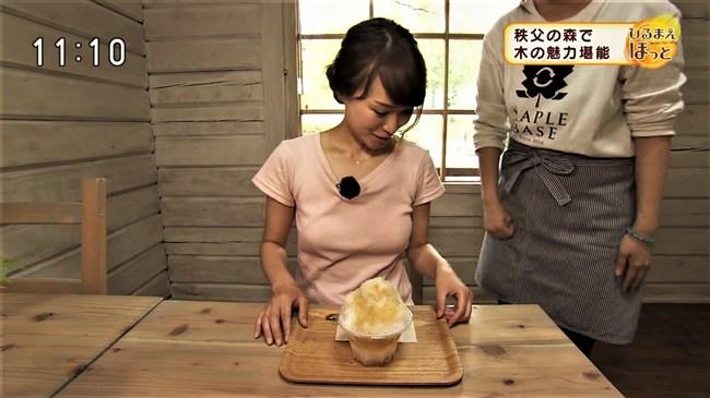 岸田祥子~NHKの美人契約アナがスタイル抜群で巨乳が悩ましくてイチ押し!0009shikogin