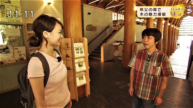 岸田祥子~NHKの美人契約アナがスタイル抜群で巨乳が悩ましくてイチ押し!0011shikogin