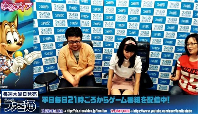 高野麻里佳~ブレイク中の若手アイドル声優が番組内で鮮明な白パンチラ!0006shikogin
