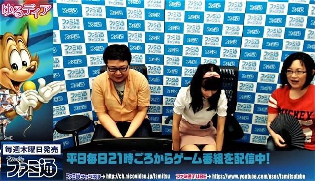 高野麻里佳~ブレイク中の若手アイドル声優が番組内で鮮明な白パンチラ!0007shikogin