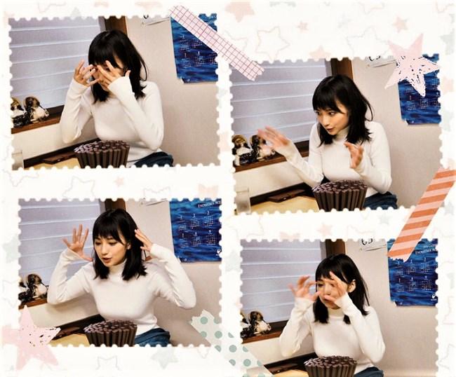 高野麻里佳~ブレイク中の若手アイドル声優が番組内で鮮明な白パンチラ!0010shikogin