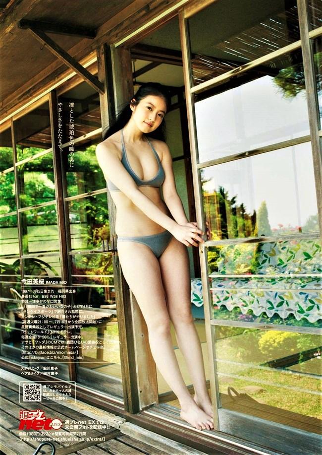 今田美桜~週プレの初であり水着グラビアはセクシー過ぎて倒れそう!0009shikogin