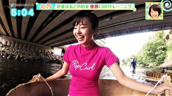 山田桃子~静岡のアイドルアナ、ウェットスーツで巨乳な姿が超エロい!0005shikogin