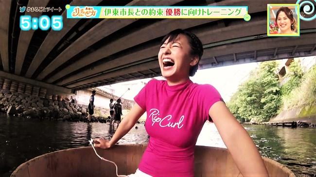山田桃子~静岡のアイドルアナ、ウェットスーツで巨乳な姿が超エロい!0006shikogin