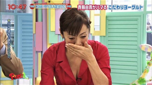 斉藤由貴~エッチな透け透け服に大胆な谷間チラ、ムッチリ水着のお弁当!0009shikogin