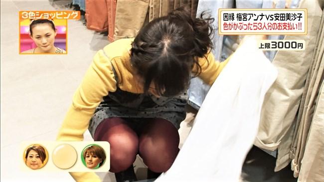 内田理央~ヒルナンデスのパンチラとシースルーパンティーのマンチラを検証!0008shikogin