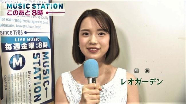 弘中綾香~ミュージックステーションでのムッチリしたノースリーブ姿!0002shikogin