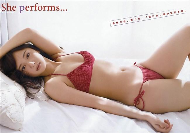 小宮有紗~ヤングアニマルの水着グラビアは超エロくてヌケる完全保存版!0008shikogin