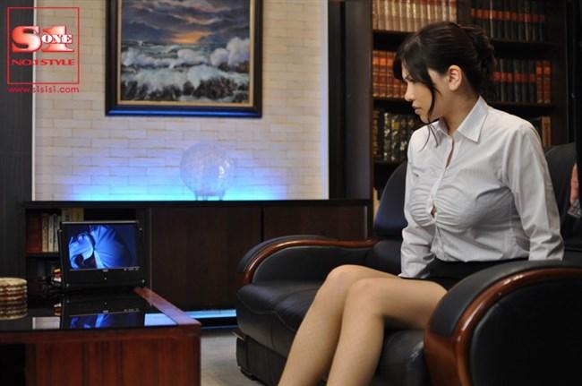胸が豊満過ぎてYシャツのボタンが弾ける寸前の女子www0006shikogin