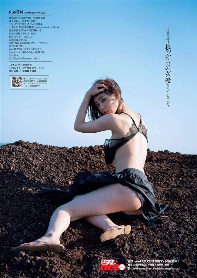 山谷花純~週プレの最新水着グラビアはエロさ極まって立派なオカズです!0009shikogin