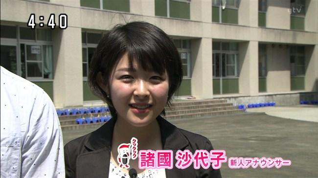 諸國沙代子~す・またん!でのスカート姿で大開脚のエロさは放送事故寸前!0002shikogin