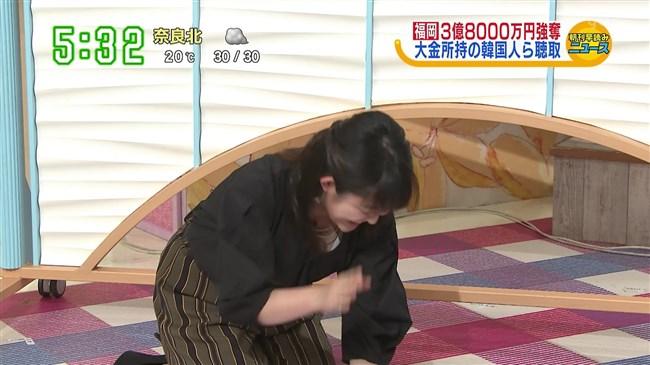 諸國沙代子~す・またん!でのスカート姿で大開脚のエロさは放送事故寸前!0003shikogin