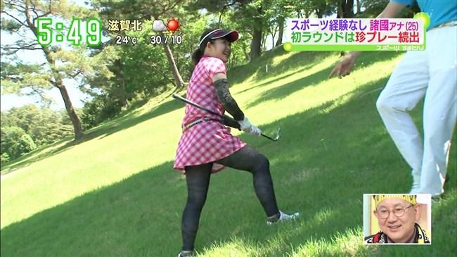 諸國沙代子~す・またん!でのスカート姿で大開脚のエロさは放送事故寸前!0004shikogin