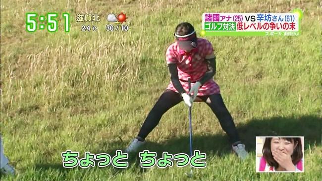 諸國沙代子~す・またん!でのスカート姿で大開脚のエロさは放送事故寸前!0007shikogin
