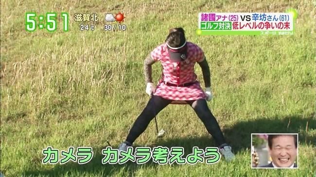 諸國沙代子~す・またん!でのスカート姿で大開脚のエロさは放送事故寸前!0008shikogin