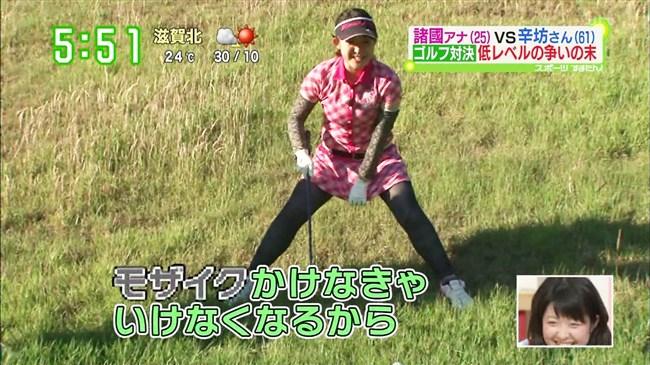 諸國沙代子~す・またん!でのスカート姿で大開脚のエロさは放送事故寸前!0009shikogin
