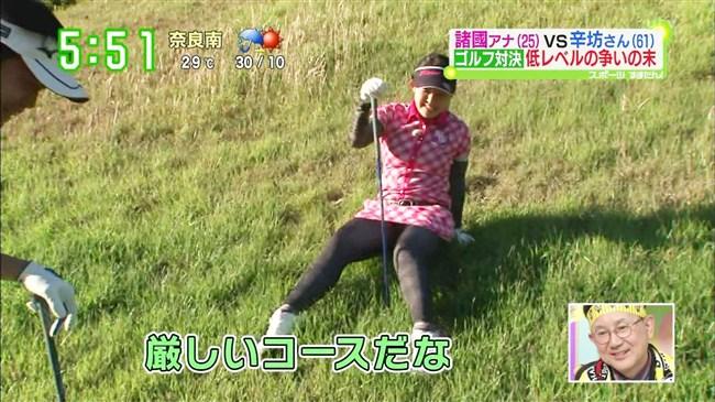 諸國沙代子~す・またん!でのスカート姿で大開脚のエロさは放送事故寸前!0010shikogin