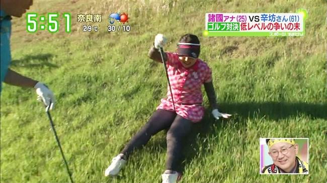 諸國沙代子~す・またん!でのスカート姿で大開脚のエロさは放送事故寸前!0011shikogin