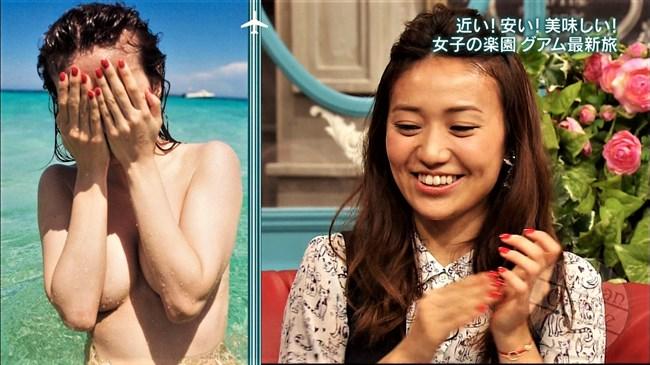 大島優子~インスタのスウェット姿で完全に乳首ポチが出ていてエロ過ぎる!0003shikogin