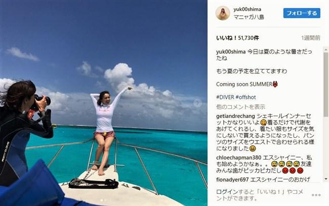 大島優子~インスタのスウェット姿で完全に乳首ポチが出ていてエロ過ぎる!0005shikogin
