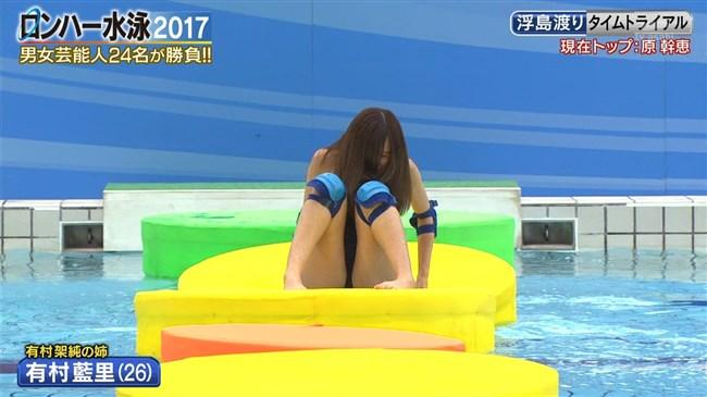 有村藍里~ロンハー水泳大会でアソコの具が見えそうな大開脚を見せた!0004shikogin